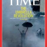 『TIMEアジア版の表紙が香港デモ』の画像