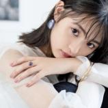 『【乃木坂46】こんな表情できるのか・・・遠藤さくら『女らしく・・・』最新モデル写真が続々公開!!!』の画像