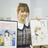 『【乃木坂46】有名マンガ家が西野七瀬を描いた結果・・・』の画像