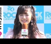 『【動画】鈴木愛理「ROCK IN JAPAN FESTIVALに出ると夏が始まる」<ROCK IN JAPAN FESTIVAL 2019>』の画像