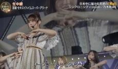 【乃木坂46】与田祐希の事「太った」とか言ってた奴これ見ろよ・・・・