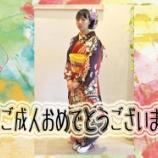 『2014年度 富山市成人式 新成人の皆さん、おめでとうございます!』の画像