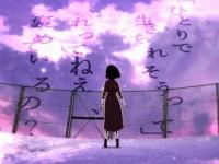 Juice=Juice『ひとそれ』アニメMVを制作したのは「君の名は。」「おそ松さん」「天気の子」の予告編を手がけた依田伸隆