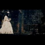 『水樹奈々さんの30枚目のシングル「禁断のレジスタンス」が本日発売だったそうです。』の画像