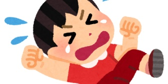 【育児】4歳なりたて…イヤイヤ期が終わらない、なんならパワーアップしてるようで辛い