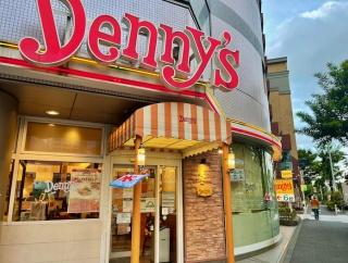 神泉 デニーズ 南平台店 (Denny's)