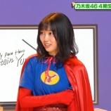 『【乃木坂46】北川悠理『孤独じゃないって幸せ・・・』』の画像