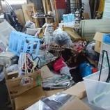 『粗大ごみ処分もお任せください/生活便利隊/生活総合サービス企業組合』の画像