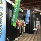 『キャンパー鹿児島 福岡office誕生(o^∇^o)ノ』の画像
