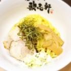 『油そば専門店 歌志軒 2018年9月1日(土)JR西ノ宮駅前店OPEN!!』の画像