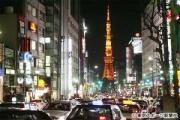 【東京】六本木「ナイジェリア人支配」の裏 薬物販売バー摘発、なぜ増殖? 「日本人女性との結婚を進め、愚連隊のような組織を結成」
