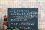自家製生パスタ!郡津のカフェ『mina』でランチを食べてみた!~店内は12/25までクリスマスムード~