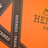『【RMS】Hというロゴを貼るだけで10倍以上の値段でも飛ぶように売れる高級ブランドエルメス!株価は2000年から14倍まで上昇、業績もうなぎのぼり!!』の画像