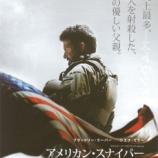 『【American Sniper】どーこー言える立場な人間ではありませんが』の画像