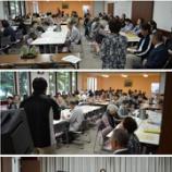 『6月4日 茶話会「介護保険改正について」(福祉部)』の画像