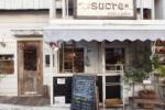 カフェと雑貨と服のお店『sucre』に行ってみた!