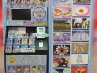 【日向坂46】SHIBUYA TSUTAYAさんが粋な件。