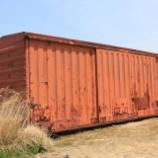 『放置貨車 ワム80000形ワム188783』の画像