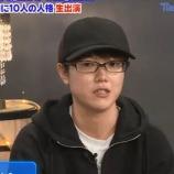 『多重人格haruやらせ動画 ハルをテレビ1番だけが知っているで検証』の画像