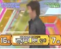 【悲報】西岡剛さん、ヘキサゴンでとんでもない点数をとってしまう