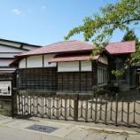 『いつか行きたい日本の名所 太宰治疎開の家(旧津島家新座敷)』の画像