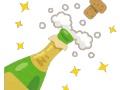 【悲報】白人女性さん、シャンパンを落としてしまうwwwww(画像あり)