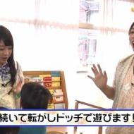 【悲報】 ゆりあたん、園児に胸部を触られる... アイドルファンマスター