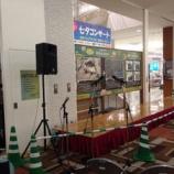 『七夕コンサート』の画像