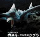 【画像】悪魔のサメ