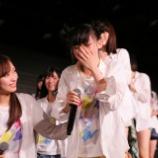 """『『AKB48総選挙』速報1位はNGT荻野由佳 """"何が起こったか理解できていません"""" 乃木坂ファン的にはどう思う??』の画像"""