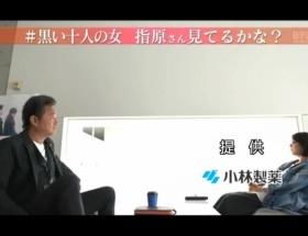 【画像】日テレ関係者の指原への私信が発覚wwwwwwwwwwwww