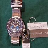 『田沢湖を表現した本格ダイバーズウォッチ SBDX025』の画像