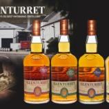 『【新商品】現存するスコットランド最古の蒸溜所 「グレンタレット蒸溜所」国内正規販売開始』の画像