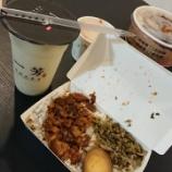 『台湾的激安飯 1食のお値段なんと・・・』の画像