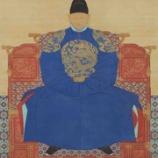 『朝鮮王朝の建国者「李成桂」を知るための6つのポイントをわかりやすく解説!』の画像