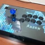 『Razer atroxの天板カスタムと隼レバーへの交換』の画像