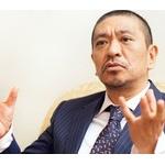 松本人志、警察に通報しない写真誌に疑問、「国民の義務果たしていない!」