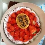 『栗林山荘DS☆今年最後の営業日』の画像
