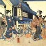 江戸時代の蘭学者にも分からなかった謎の物体の正体が、160年の時を経て判明www