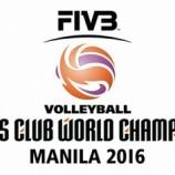 『FIVB世界クラブ選手権 第四戦』の画像
