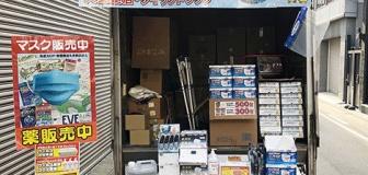 【大阪】怪しげなマスクの移動販売車 天神橋筋商店街に現る