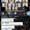 【悲報】STU48 瀧野由美子さん コメントを見て感情が完全に消えてしまうwwwwwwwwwwwwwwwwww