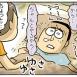 極限に眠い時の絵本の読み聞かせはカオス