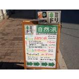 『(東京)渋谷3丁目のきみどり』の画像