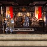 『レベルが先祖のマスクアップした!』の画像