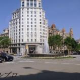『スペイン バルセロナ旅行記7 豪華な外観、世界遺産のカタルーニャ音楽堂』の画像
