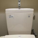 『大阪府大阪市西淀川区 トイレの手洗い管から水が出ない』の画像