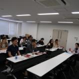 『WASEDA-NIS of Astana Summer Program:Day 1』の画像