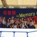 2014年 第50回湘南工科大学 松稜祭 ダンスパフォーマンス その12