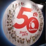 『新商品が集合! 「仮面ライダー生誕50周年特集展示 in TNT」フォトレポートをお届け』の画像
